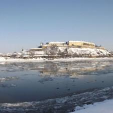 Kako pronaći Dunavski zimovnik?