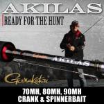 Gamakatsu Akilas Crank & Spinnerbait (Gamakatsu štapovi) - www.sportskiribolov.co.rs
